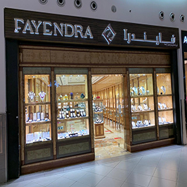 Fayendra Mall of Dhahran
